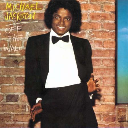 This joint folded out. And I danced around the den with Michael. You know you did too!